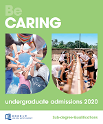 UG Admissions for 2020 Entry (Sub-degree Qualifications)