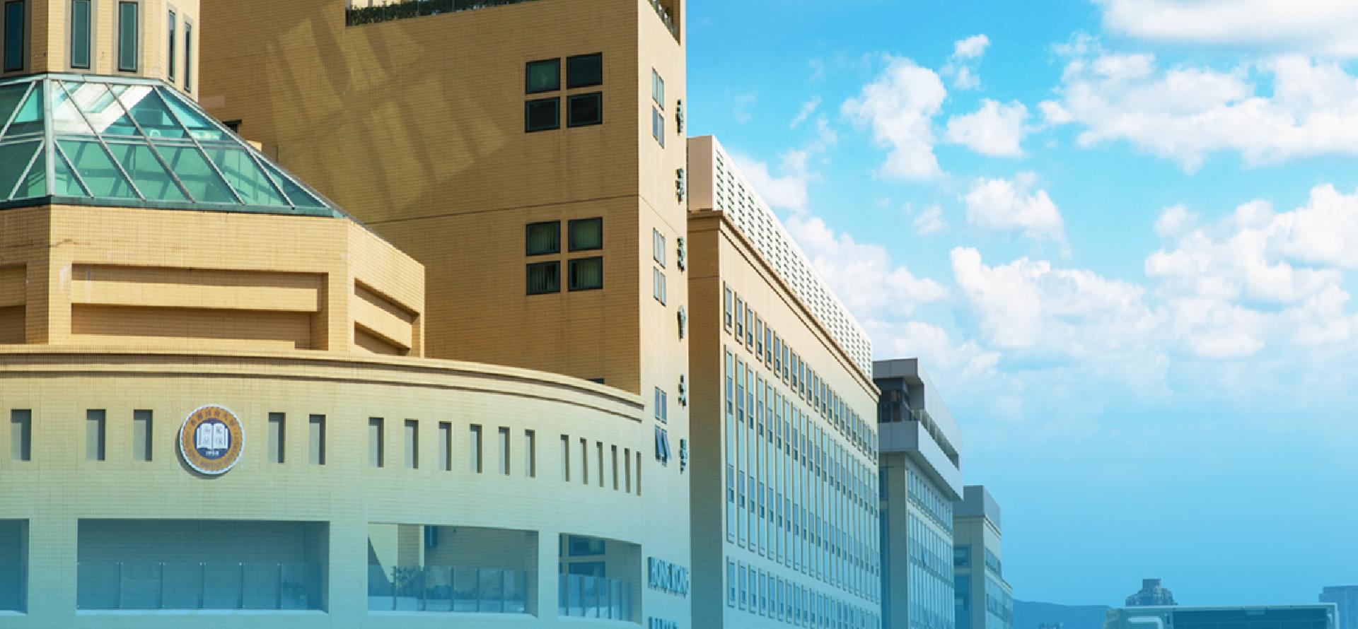 International Business Degree >> HKBU Admissions Office